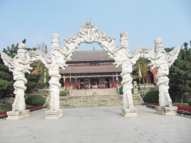 Hồ Động Đình
